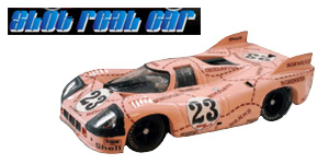Porsche 917-20 Slot Real Car