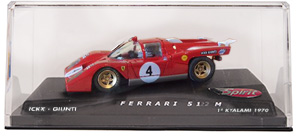 Ferrari Spirit S100201